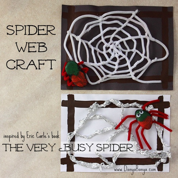 Spider Web Craft inspired by Eric Carles Book The Very Busy Spider